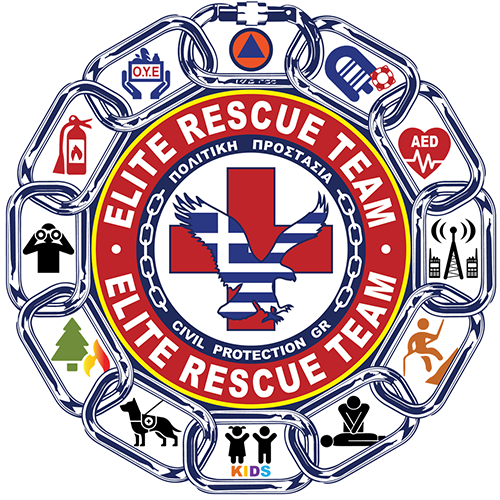 Elite Rescue Team – Επίλεκτη Ομάδα Διάσωσης Λογότυπο